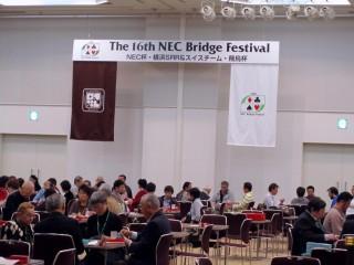 16回NEC2